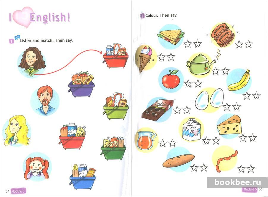 Упражнения в картинках английский