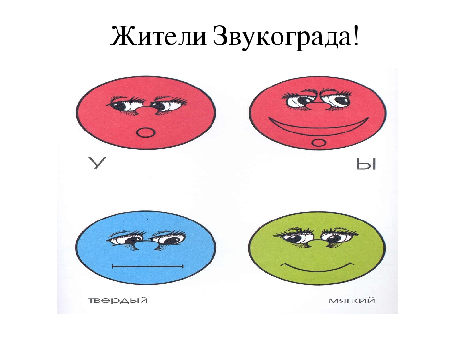 Жители Звукограда!
