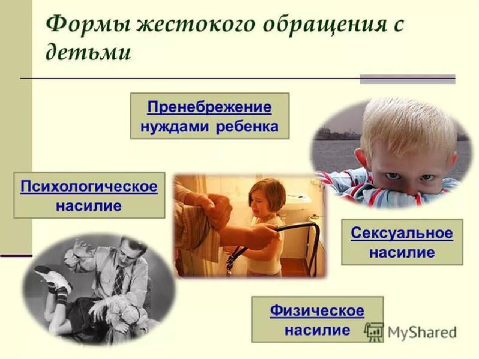 muzhya-snimayut-golih-zhen-russkoe