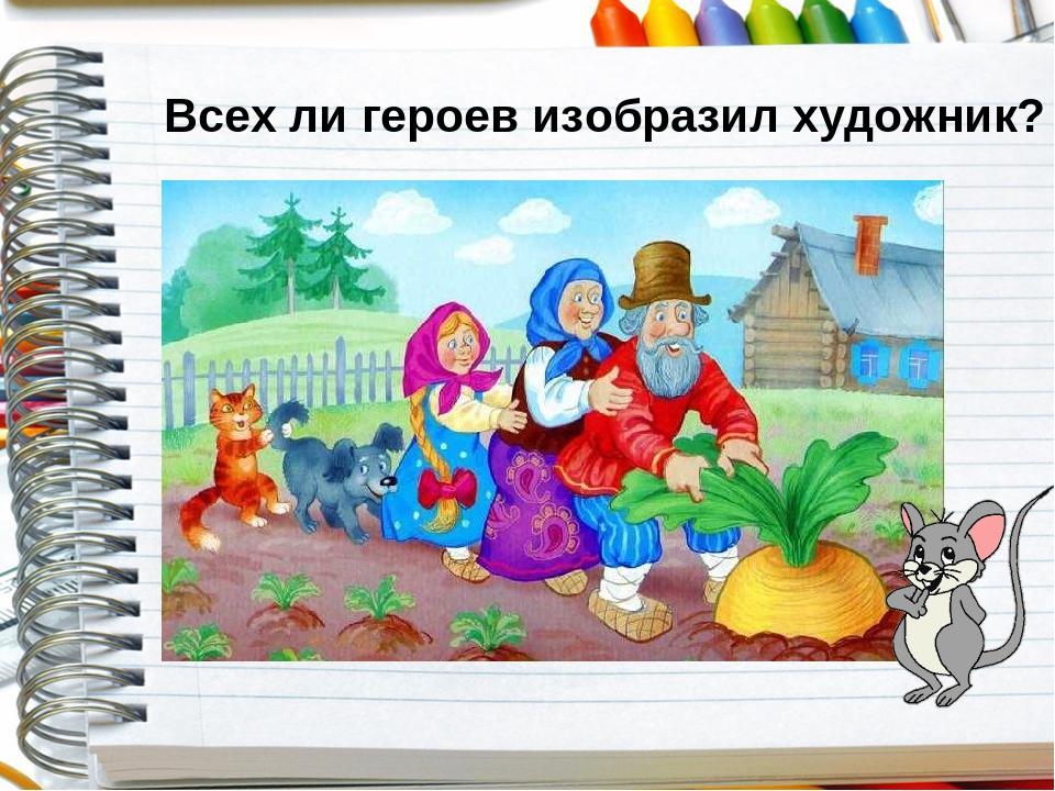 знакомство с буквой к для дошкольников презентация