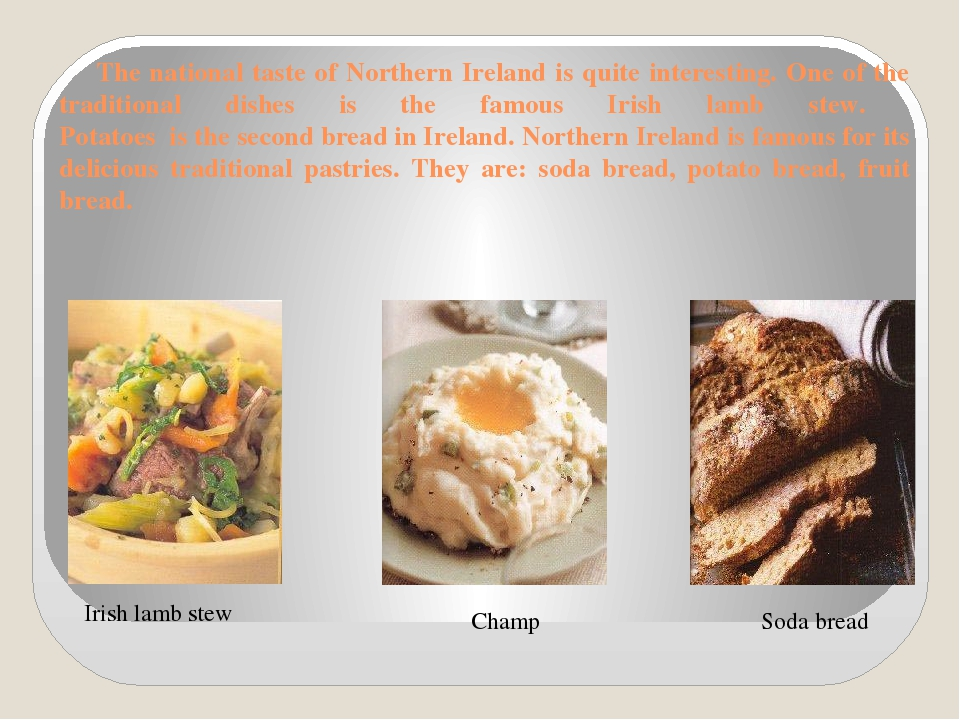 The national taste of Northern Ireland is quite interesting. One of the tradi...