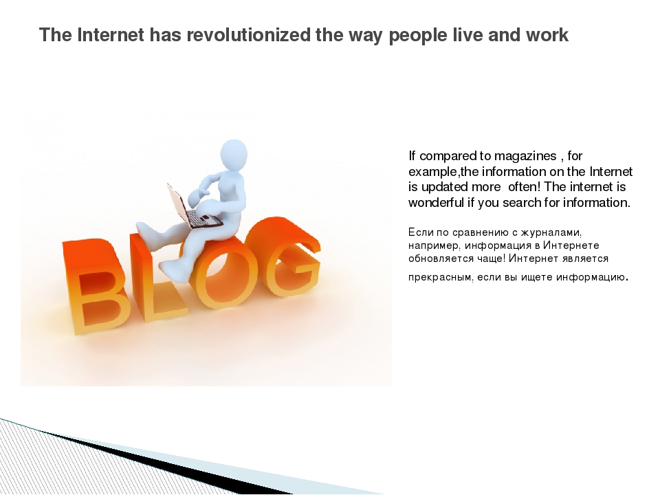 the internet has revolutionized modern society essay The internet: changing the way we communicate and analysis how the internet has changed our society essay - internet can be looked at in the.