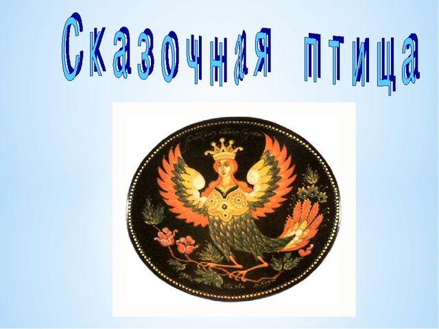 Гдз по русскому по тетради lhf rbyf b ce jnbyf 7rk