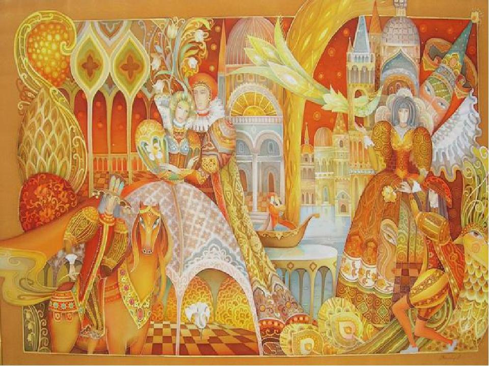 Задание. Выполните фантазийное изображение сказочных царств, ограниченной па...