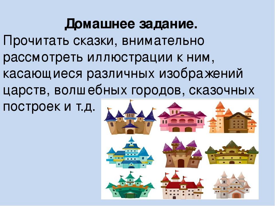 Информационные источники: http://ru.wikipedia.org/wiki/Цвет http://ru.wikiped...