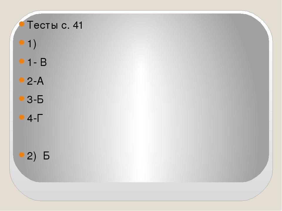 Химия 8 класс нурахметов