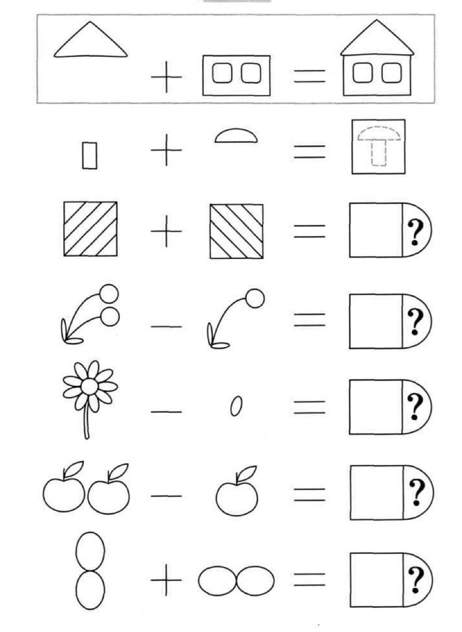 фигуристка логические упражнения с картинками частности заметили