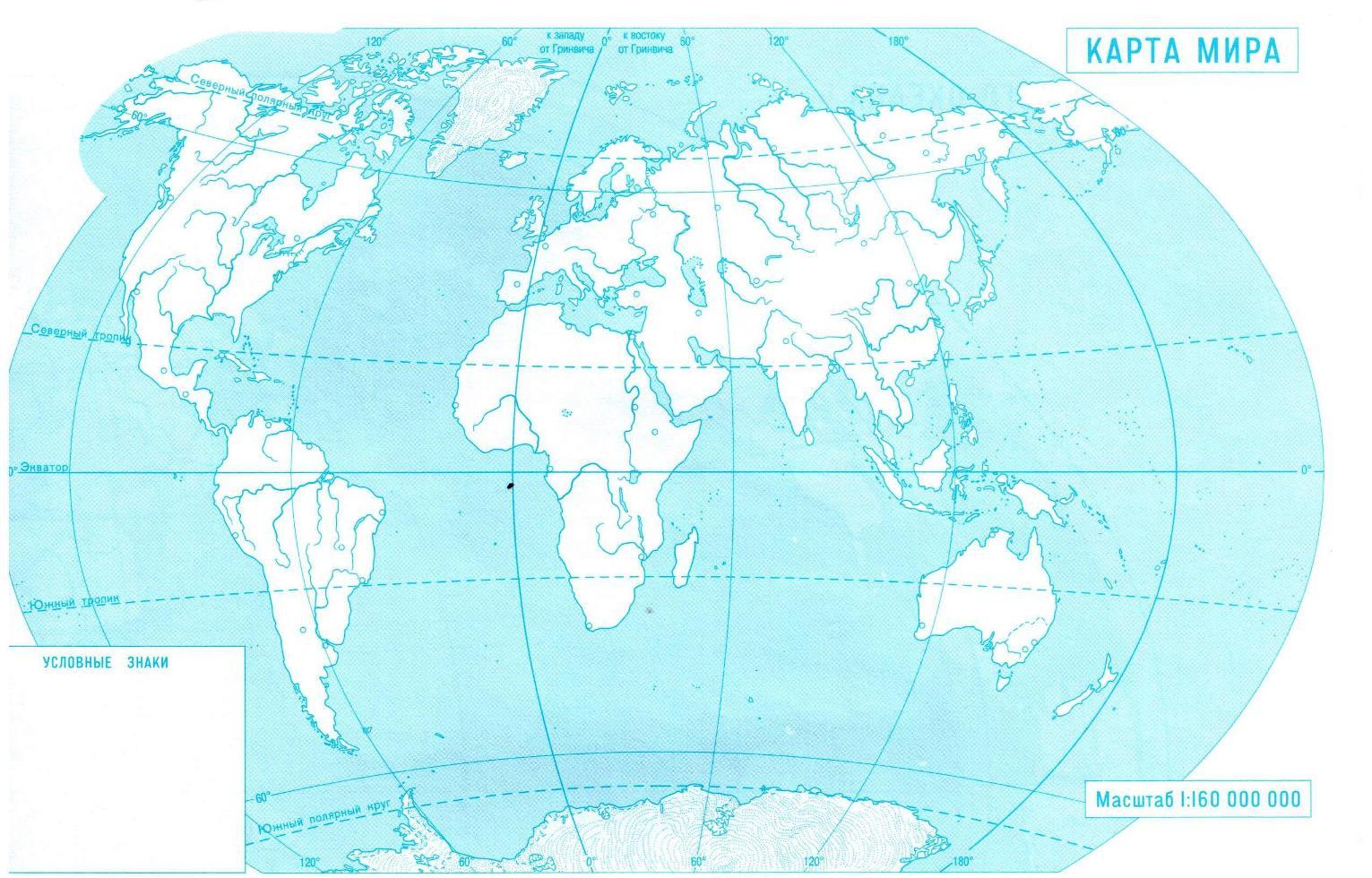 Краткое содержание учебника географии 7 класс