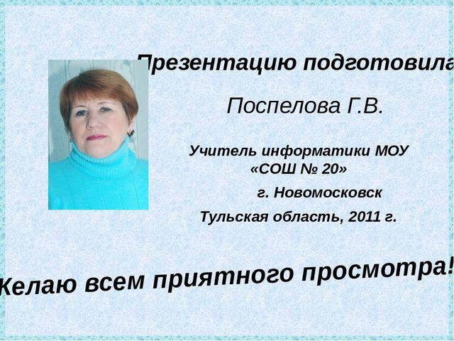 Продажа макулатуры в омске