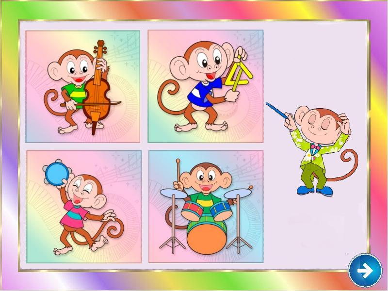 Музыкально дидактические игры картинки к ним