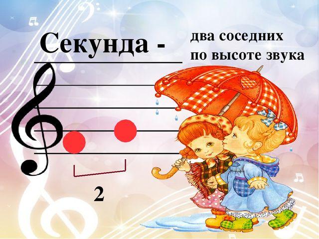 https://ds04.infourok.ru/uploads/ex/04c8/001624d7-d3a392ad/640/img9.jpg