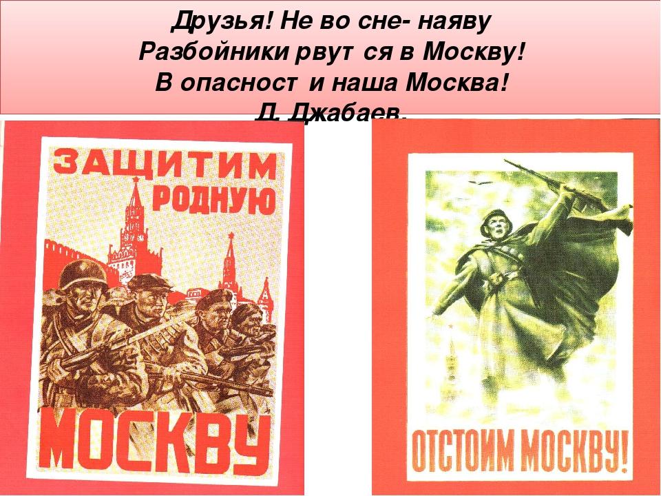 Нравишься мне, к 70 летию битвы под москвой открытки