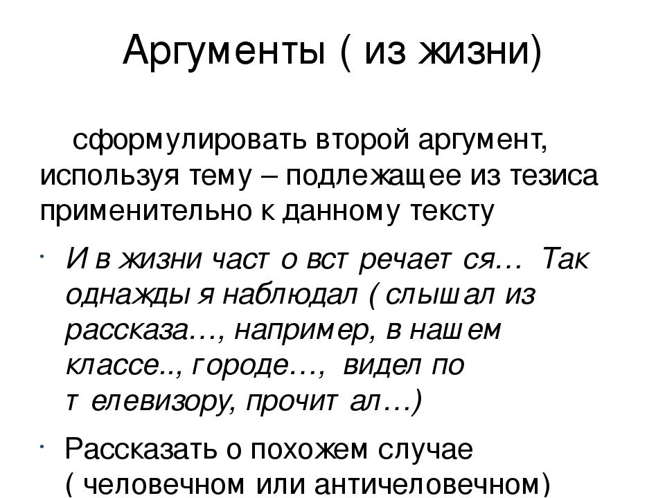 Текст сергея ивановича сивоконя: (1)говорят, что талантливый человек талантлив во всём.