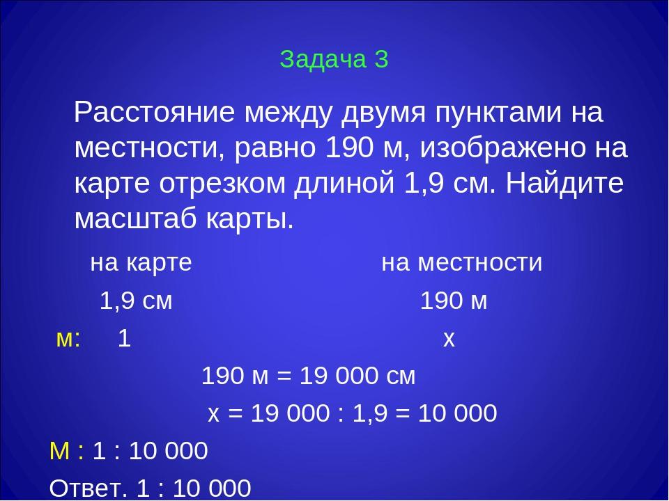 сибирский банк пао сбербанк г новосибирск бик 045004641