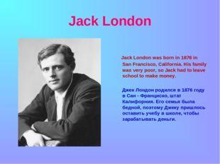Jack London Jack London was born in 1876 in San Francisco, California. His fa