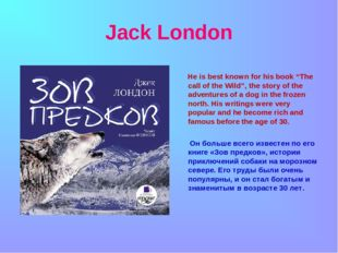 """Jack London He is best known for his book """"The call of the Wild"""", the story o"""