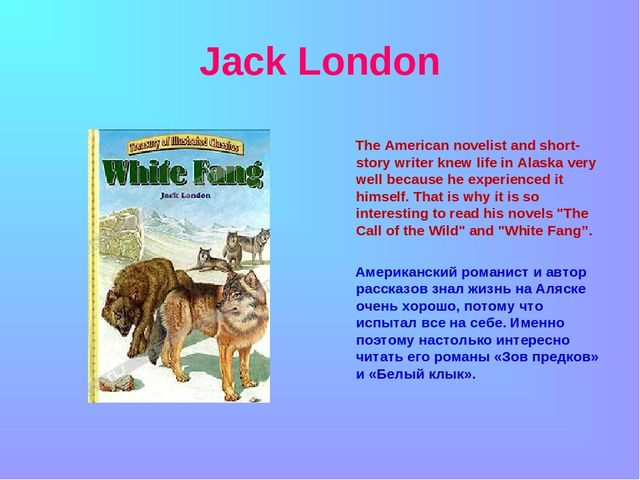 Jack London The American novelist and short-story writer knew life in Alaska...