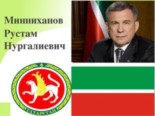 https://ds04.infourok.ru/uploads/ex/04d7/0002895e-70044342/310/img1.jpg