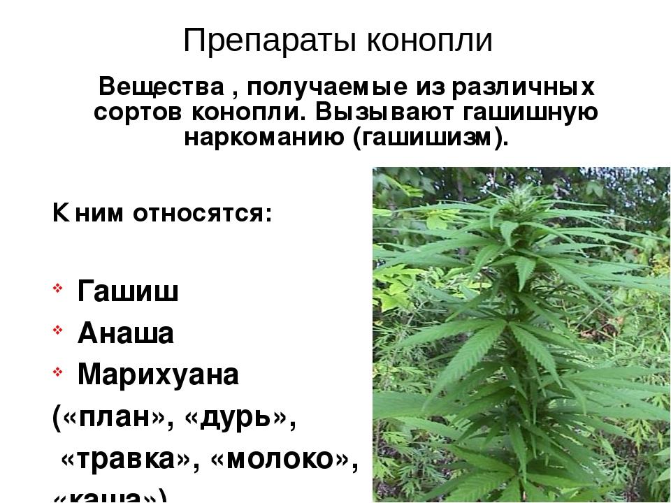 И полезно курение чем конопли курят марихуану фото