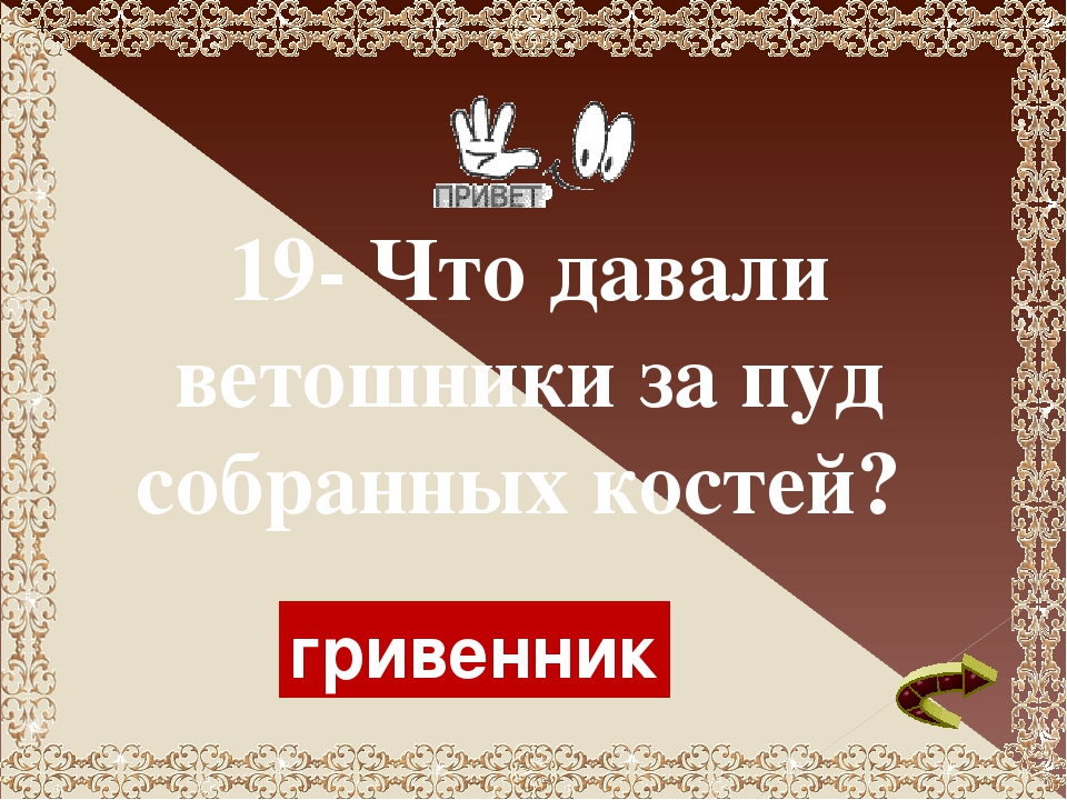 30- Произведение М. Горького «Детство» - это … роман рассказ повесть повесть