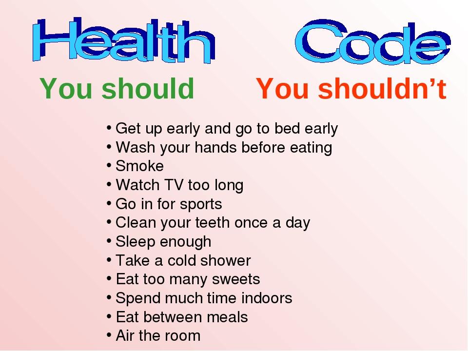 итоге картинки на английском для здоровья тех пор