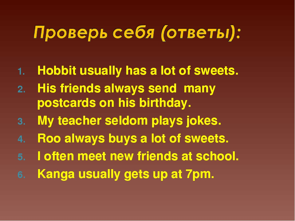 Hobbit usually has a lot of sweets. His friends always send many postcards on...