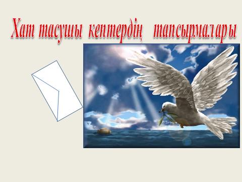 hello_html_m1e500811.png