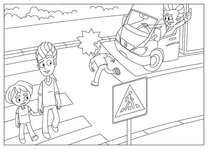 Рисунок на тему безопасность на дороге карандашом
