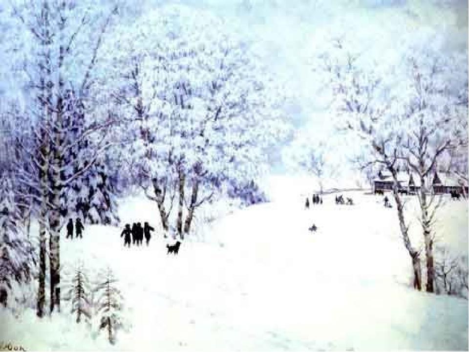 зависимости фирмы картина русская зима юона термобелье хорошо