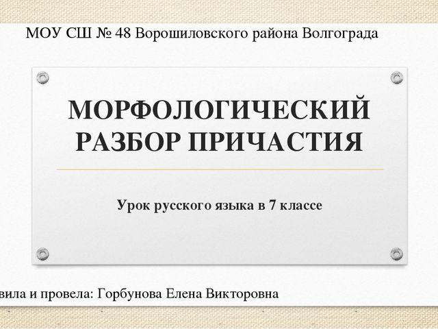 займ 3000 рублей срочно на карту без отказа и проверок