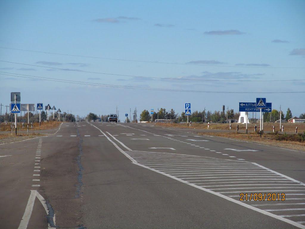 казахстан павлодарская область коктобе фото образом оба водителя