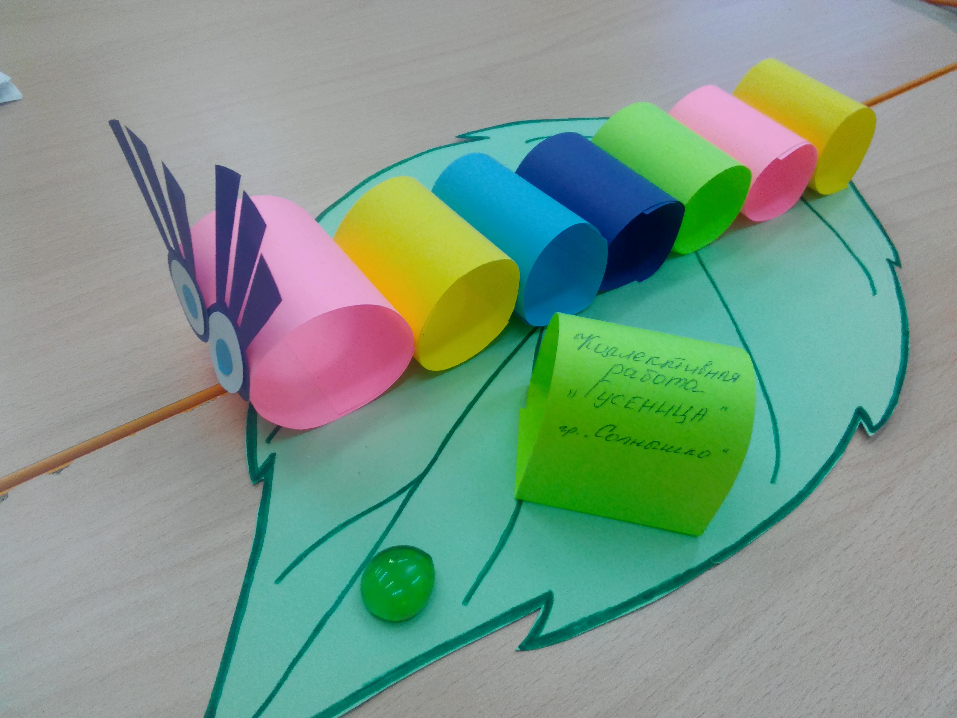 конструирование из цветной бумаги в подготовительной группе библейскому тексту женщина