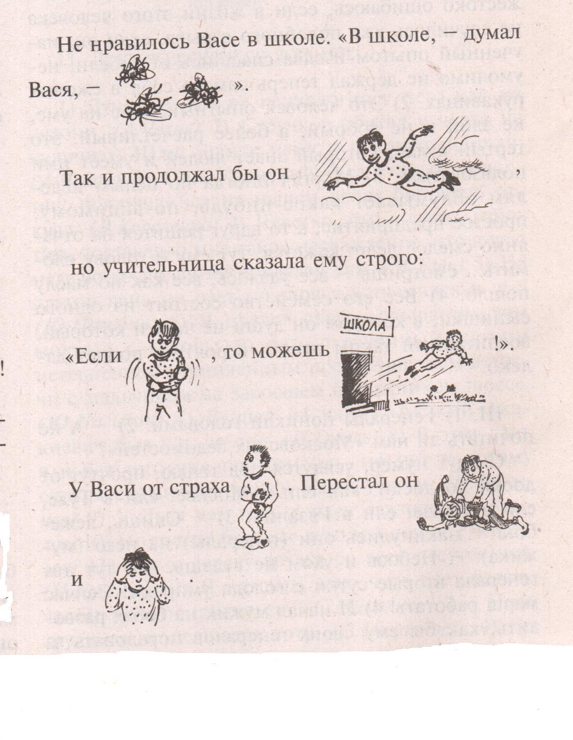 Аннибалова клятва: значение и происхождение фразеологизма 12