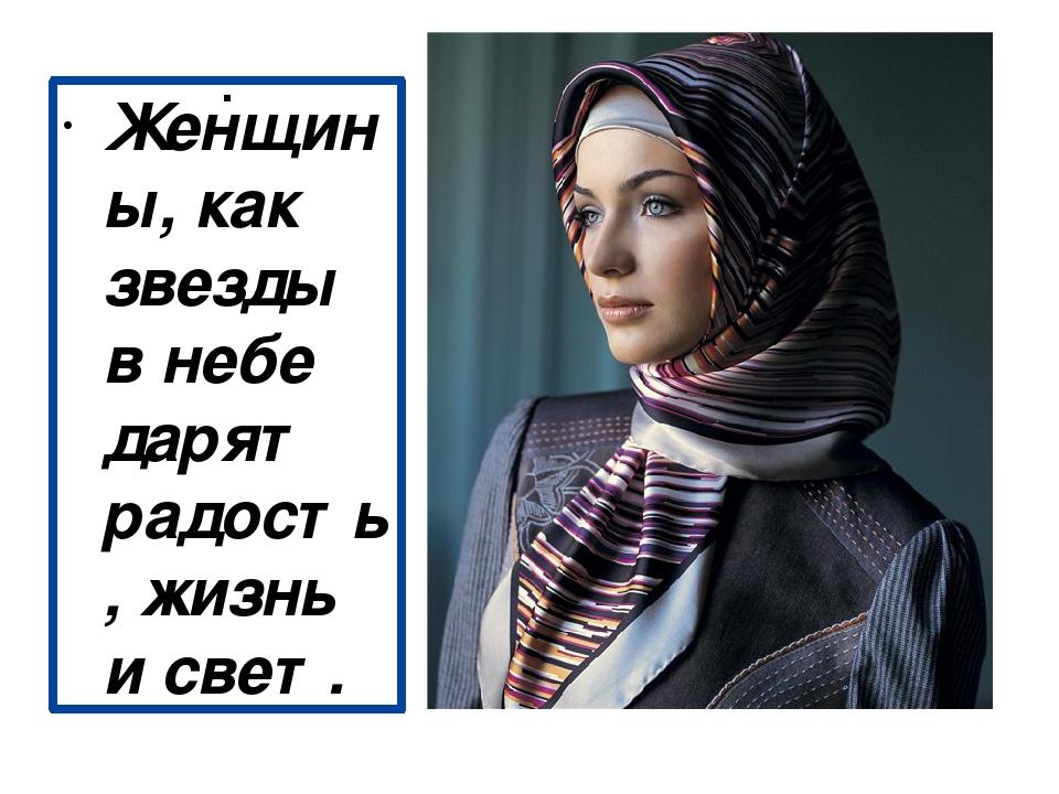 Днем рождения, с днем чеченской женщины открытки