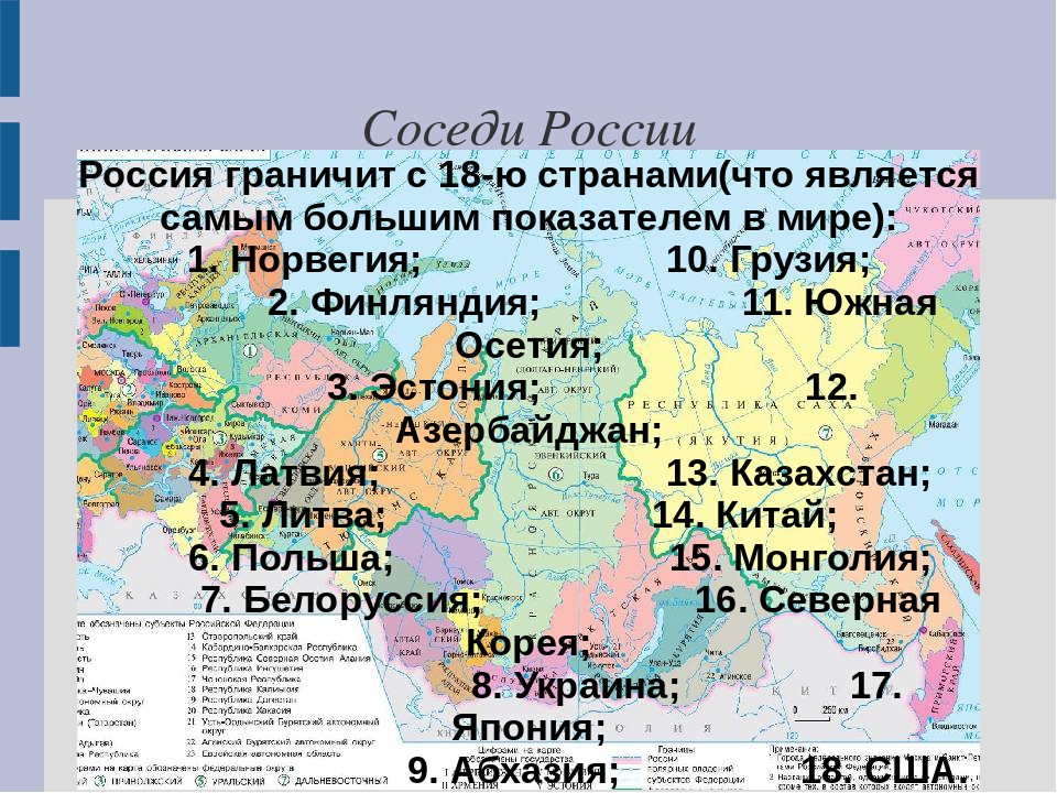 картинка соседей россии любителей морепродуктов