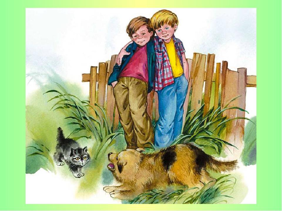 щенка рассказа мальчика знакомый и из рисунок
