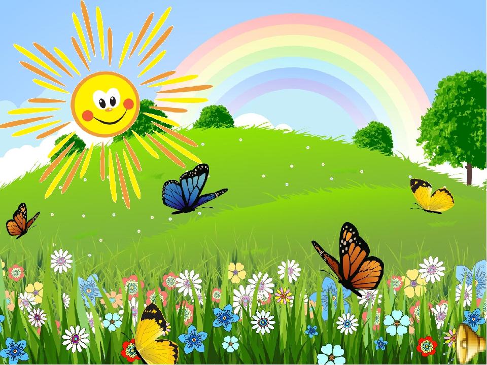 Картинки луга для детей цветные