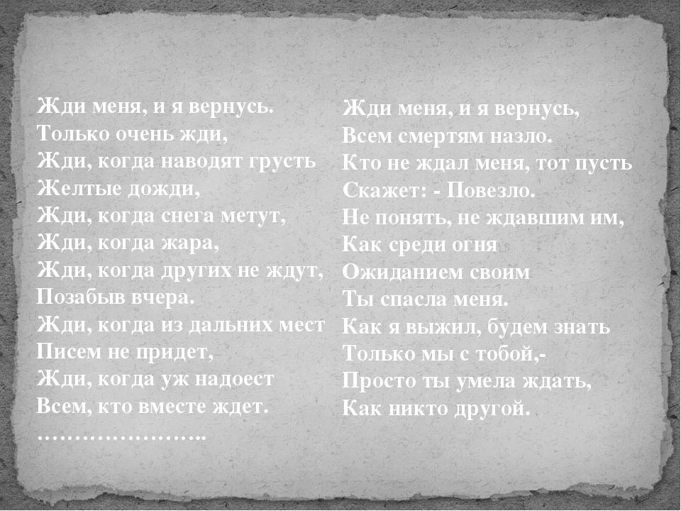 Стих о гуляниях