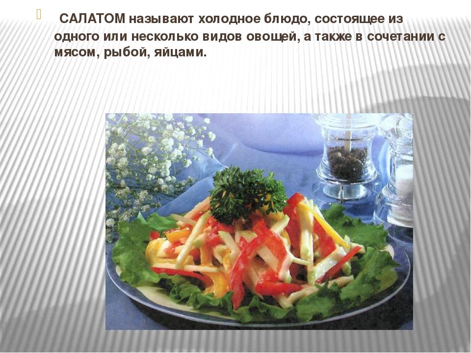 Кулинарные рецепты и советы. Еда! - кулинарный ...