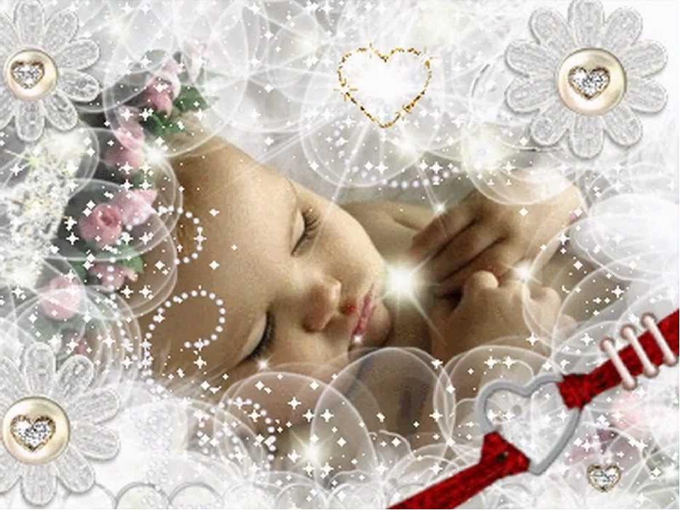 Надписью, анимационная открытка новорожденной