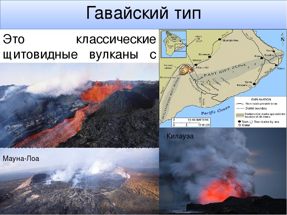 Пелейский тип Извержение сопровождается сильными взрывами, а магма пробивает...