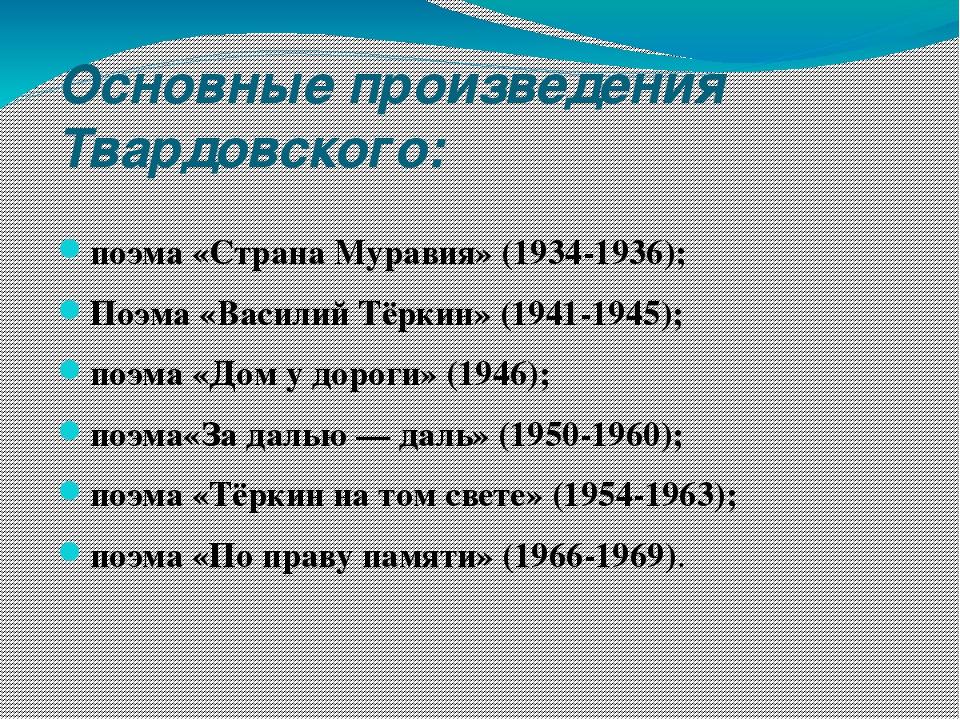 книги твардовского картинки проекты каменных