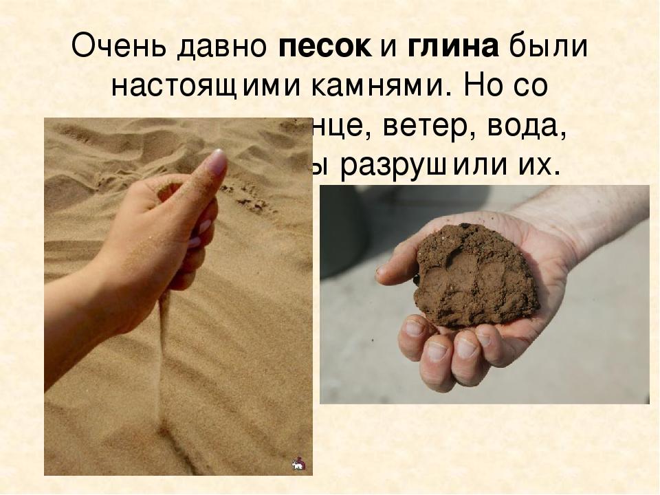 зачем людям песок в картинках как