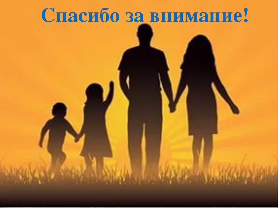Семейные картинки с детьми с надписью