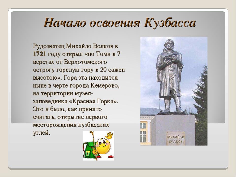 https://ds04.infourok.ru/uploads/ex/0503/0002898a-3cb1e08c/img10.jpg