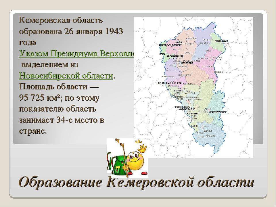https://ds04.infourok.ru/uploads/ex/0503/0002898a-3cb1e08c/img14.jpg