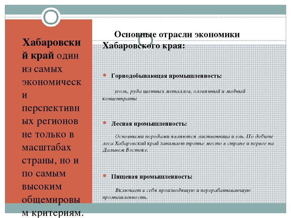 Цена цветных металлов в Красная Заря котировки меди в Домодедово