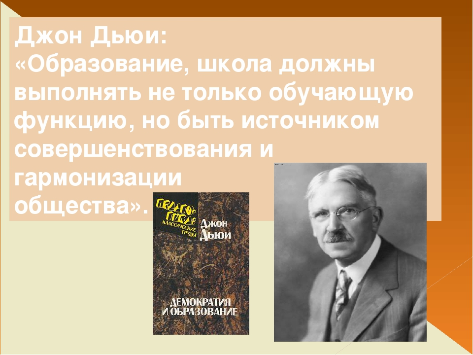 john dewey on education Discover librarian-selected research resources on john dewey from the the education of john dewey: by john r shook james a good john dewey.