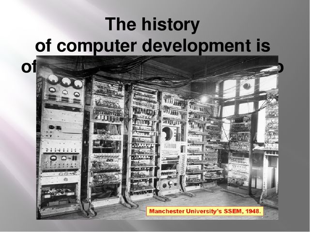 a study of the history and development of computer 11 the current status of management accounting in south africa, its history and development -- although limited -- will be investigated 22 interdependence between financial accounting and.