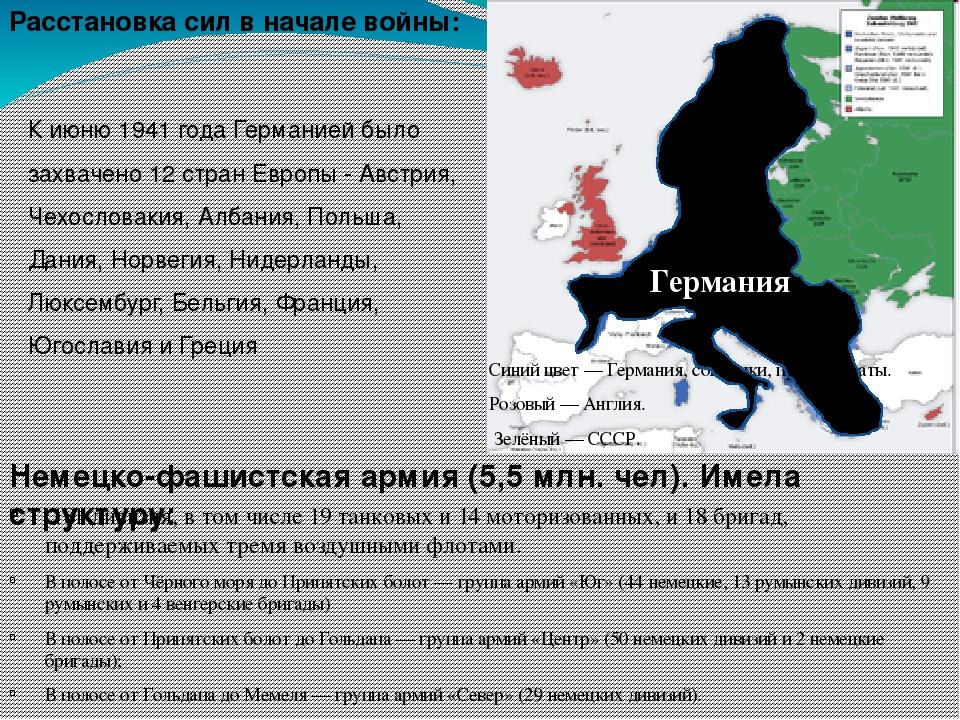 удивление, север европейской части россии интересные факты звезда американского пирога